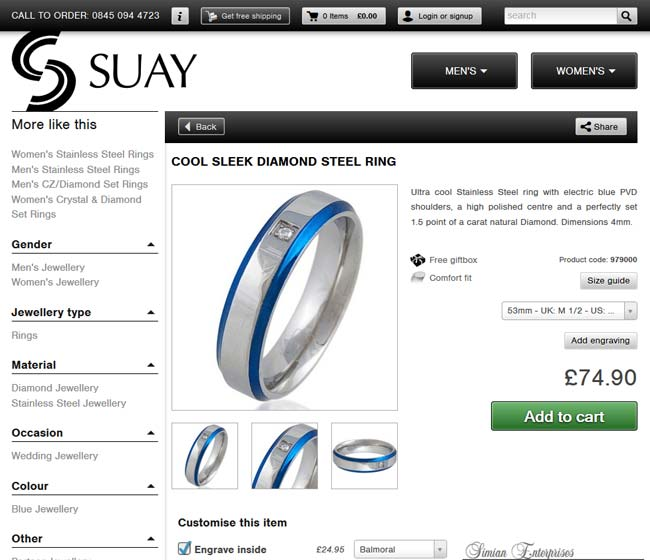 Suay Design screenshot
